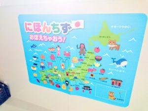 お風呂に水で貼れる日本地図